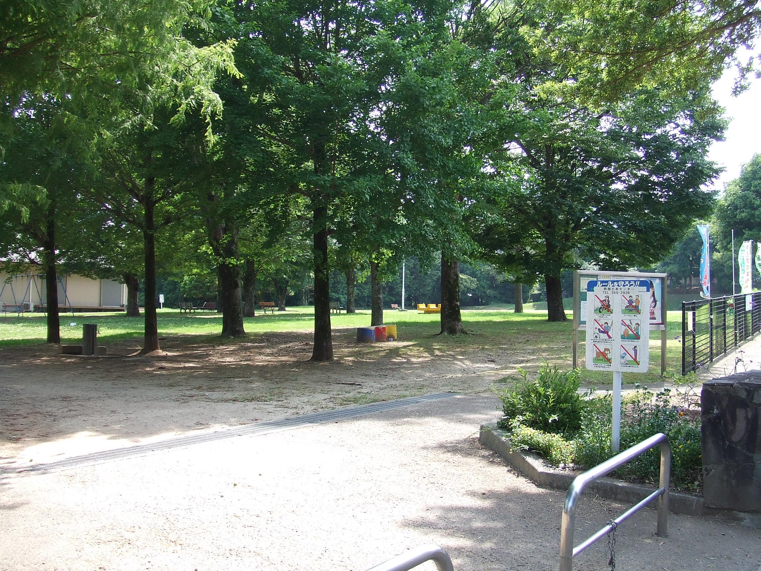 古荘公園です!!